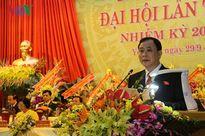 Bí thư Tỉnh ủy và Chủ tịch HĐND tỉnh Yên Bái bị bắn trọng thương