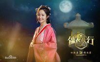 Bồ cũ Lee Min Ho xinh đẹp rạng ngời sau 5 lần dao kéo