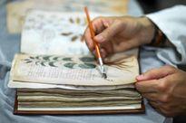 Cuốn sách bí ẩn nhất thế giới đã được cho phép sao chép và phát hành, 900 cuốn, mỗi cuốn 9000 đô