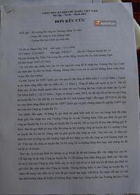 Thêm thí sinh kêu cứu Bộ Công an vì chưa được nộp hồ sơ vào ĐH Cảnh sát