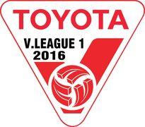 Vòng 23 Toyota V-League 2016: Hải Phòng 'tự sát' trên đất Tây Đô