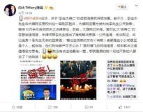 Tin ngôi sao 31/8: Ồn ào quanh Tân Hoa hậu, Lý Liên Kiệt qua đời?