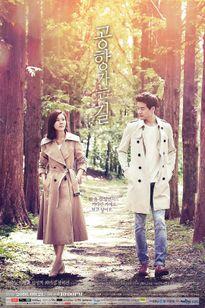 Mối quan hệ khó hiểu của Kim Ha Neul và đàn ông... đã có vợ