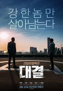 Dàn trai đẹp Hàn Quốc 'oanh tạc' rạp chiếu tháng 9