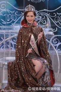Tân hoa hậu Hong Kong bị chê ngoại hình chưa xứng tầm
