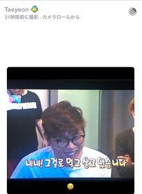 Tae Yeon bị chỉ trích vì cắt ảnh có mặt Baek Hyun