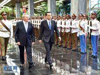 Cuba và Trung Quốc thúc đẩy hợp tác song phương