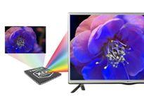 5 điều bất ngờ từ Tivi LG 32 inch 32LF550D