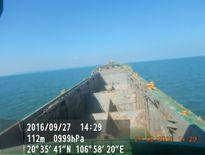 Tìm thấy thi thể thủy thủ tàu Quang Huy 16