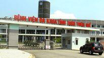 Bàn giao bệnh viện đa khoa TT-Huế cho Bộ Y tế quản lý