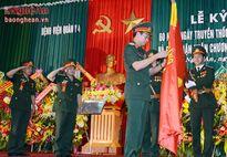 Bệnh viện Quân y 4 đón nhận Huân chương Bảo vệ Tổ quốc