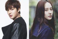 Krystal sẽ góp mặt trong phim của Lee Min Ho