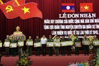 Trao Huân, Huy chương của Lào tặng quân tình nguyện Việt Nam