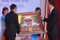 Chủ tịch nước Trần Đại Quang dự lễ kỷ niệm 40 năm Trường Đại học Kinh tế TP Hồ Chí Minh