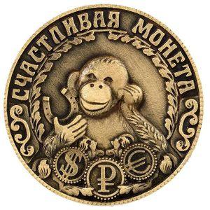 Độc đáo tiền lì xì hình khỉ Tết Bính Thân 2016