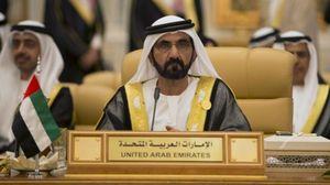 Ngạc nhiên với chức Bộ trưởng Hạnh phúc ở UAE