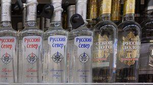 Nga: Kỳ công đào hầm để trộm 60 chai rượu