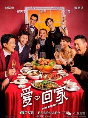 """""""Mái ấm gia đình"""": Sitcom TVB dài-lê-thê nhưng vẫn hot"""