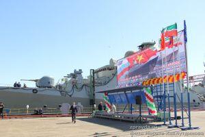 Sức mạnh tàu Gepard của Việt Nam vừa hạ thủy