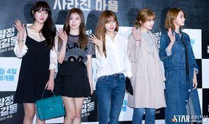 Seohyun (SNSD) thanh lịch, Go Ara tăng cân