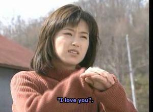 17 năm trôi qua, ai còn nhớ nàng câm Aya của 'Ngôi sao may mắn'