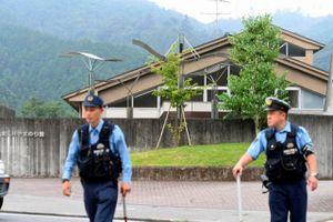 Tấn công bằng dao ở Nhật Bản, ít nhất 19 người chết và 45 người bị thương