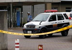 Hiện trường vụ đâm dao gây rúng động Nhật Bản