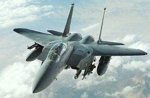 Chiêm ngưỡng sức mạnh chiến đấu cơ 'Đại bàng' F-15