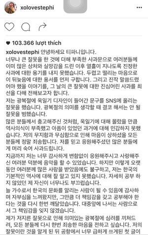 Tiffany (SNSD) bất ngờ chia sẻ bức thư xin lỗi viết tay thứ 2, bỏ theo dõi loạt người nổi tiếng
