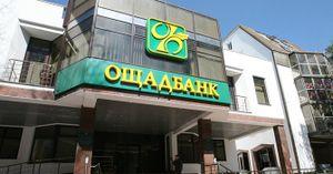 Ngân hàng Oschadbank Ukraine kiện Nga đòi hơn một tỷ USD tài sản ở Crimea