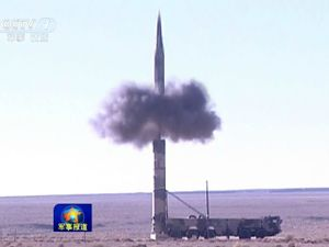 """Trung Quốc bất ngờ rầm rộ đưa tin về tên lửa """"sát thủ tàu sân bay"""""""