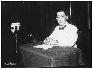 Cuộc đời đầy thăng trầm của nàng Cách cách xinh đẹp cuối triều Thanh trở thành gián điệp Nhật Bản