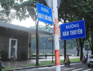 Những thú vị cách đặt tên đường Sài Gòn trước năm 1975