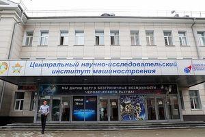 Chuyên gia Nga bị bắt vì lộ mật vũ khí siêu thanh cho tình báo phương Tây