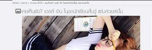 """Elly Trần khoe ảnh nữ sinh, báo Thái Lan """"sửng sốt"""""""