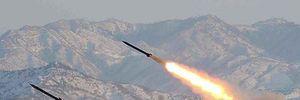 Nhật Bản thử hệ thống cảnh báo đề phòng Triều Tiên phóng tên lửa