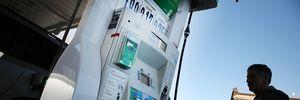 Giá dầu thô lại tụt xuống dưới ngưỡng 30 USD/thùng