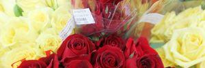 Lễ tình nhân 14/2: Đón Valentine khác lạ ở các quốc gia