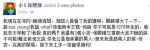 MC 'lắm tài nhiều tật' nhất Đài Loan xuất hiện tại HN