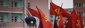 Triều Tiên rực rỡ ngày khai mạc Đại hội đảng