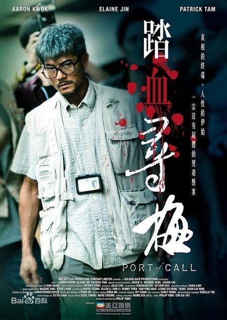 Phim ve vu an chat xac cua Quach Phu Thanh du tranh Oscar - Anh 1