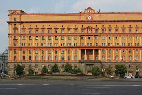 Can canh tru so co quan tinh bao lung danh KGB/FSB - Anh 1