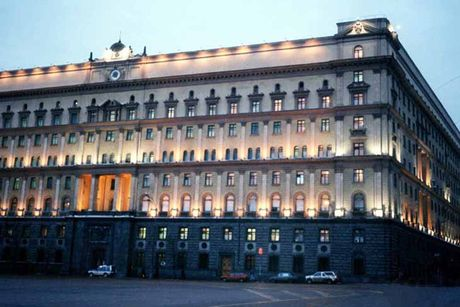 Can canh tru so co quan tinh bao lung danh KGB/FSB - Anh 2