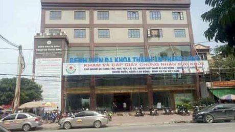 BV Đa khoa Thành An Thăng Long (Bắc Ninh): Gian lận thuế, chiếm dụng tiền bảo hiểm