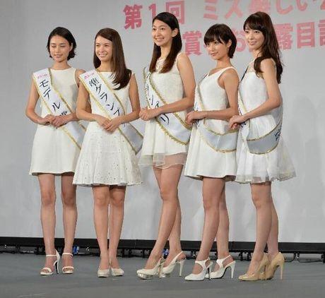 Nhan sac nu sinh 20 tuoi xinh dep nhat Nhat Ban - Anh 3