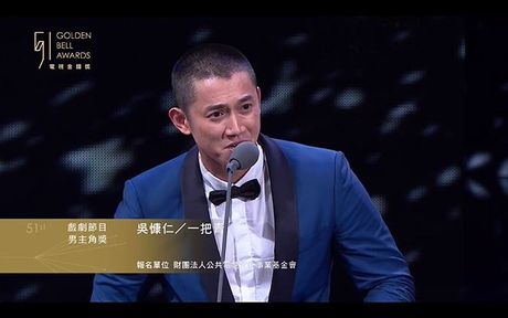 Giai Kim Chung 2016: 'A Touch of Green' thang lon, Ngo Khang Nhan gianh Anh de - Anh 9
