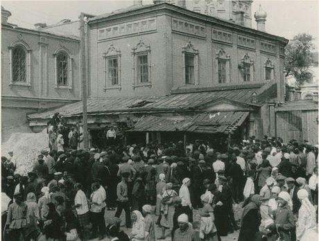 Lien Xo nhung nam 1930 the nao trong ong kinh nguoi My? - Anh 4