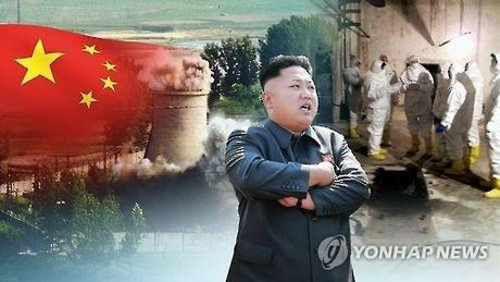 Trieu Tien sap mo dai tiec mung Kim Jong-un - Anh 1