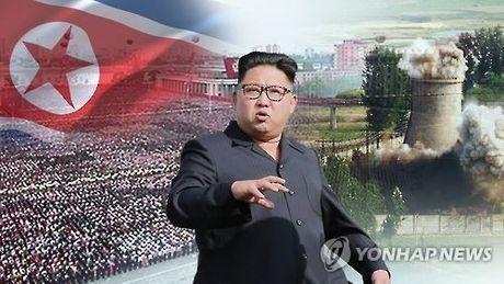 Han Quoc he lo ke hoach dac biet xoa so Kim Jong Un - Anh 1