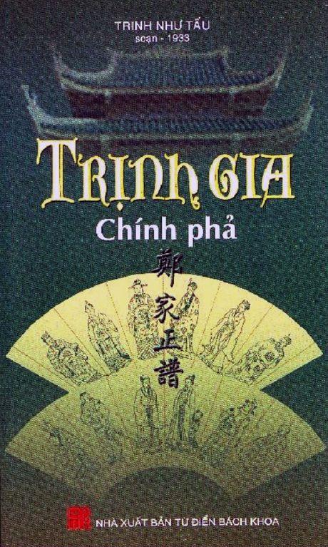 An dao chinh Trinh Xuan: Cha tuoc mang con vi quyen luc - Anh 3